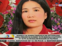 The family of slain Filipino domestic helper Joanna Demafelis is clueless on when her body will be repatriated from Kuwait, GMA News' Mariz Umali reported on Balitanghali on Tuesday.