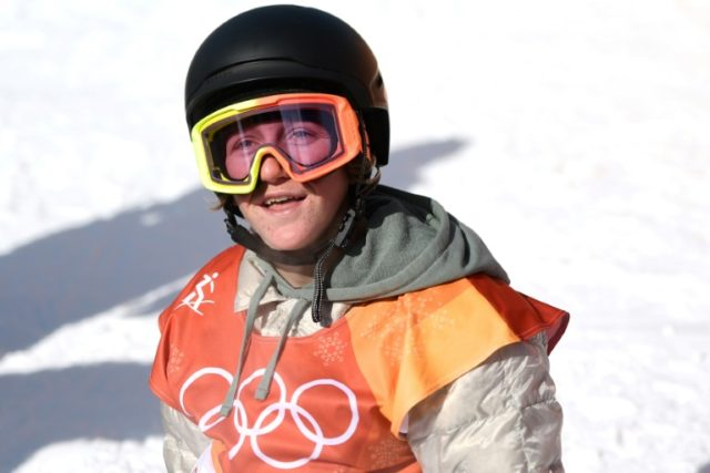 Teenage sensation Red Gerard wins the first gold medal for the USA in men's snowboard slopestyle at Pyeongchang 2018 Winter Olympic Games on Sunday.