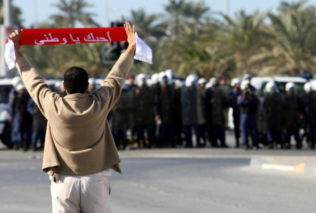 Protests across Bahrain on 7th anniversary of uprising
