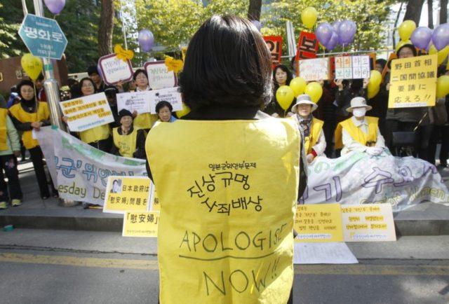 'Deep down': Rivalry between Koreas, Japan transcends sport