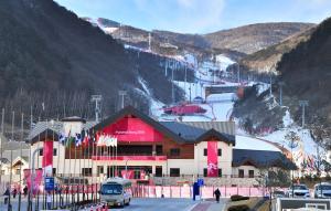 Pyeongchang 2018: Women's giant slalom rescheduled due to bad weather