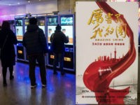 This picture taken on March 9, 2018 shows a poster for the film 'Amazing China' at a cinema hall in Shanghai. Citizens across China are being corralled into cinemas to watch the propaganda film extolling the Communist Party and Xi Jinping, as an intensifying personality cult around the 64-year-old leader …
