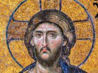 Jesus Wall Mosaic