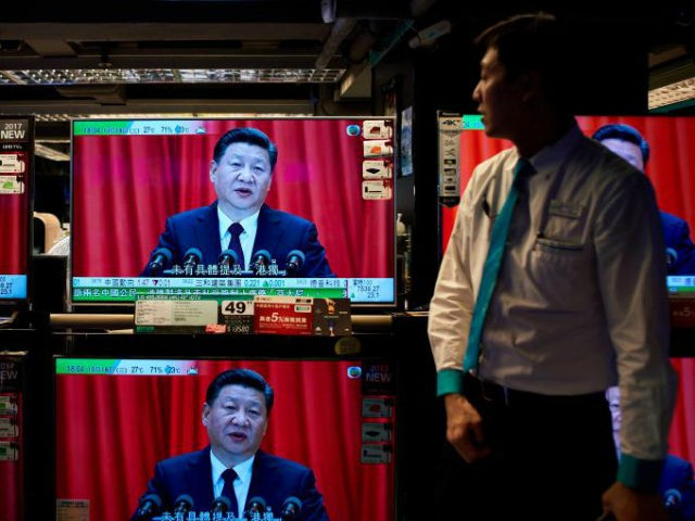 "The Chinese Communist Party announced this week the creation of a universal propaganda arm named ""Voice of China,"" which the regime hopes will ""ensure its voice is heard loud and clear around the world."""