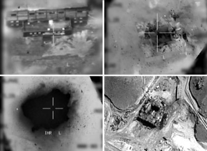 Images provided by the Israeli army reportedly show an aerial view of a suspected Syrian nuclear reactor during a top-secret 2007 air raid that it has publicly acknowledged for the first time