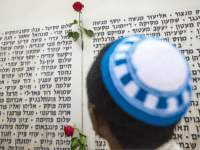 Berlin Jews Urged to 'Wear a Kippah' in Protest Against Anti-Semitic Attacks