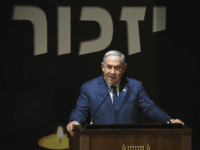 Netanyahu on Israel's 70th Anniversary: Jewish State Becoming World Power