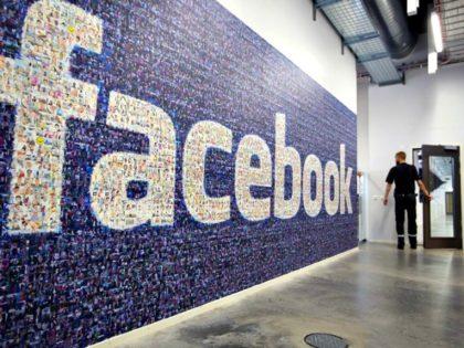 Facebook Logo Wall