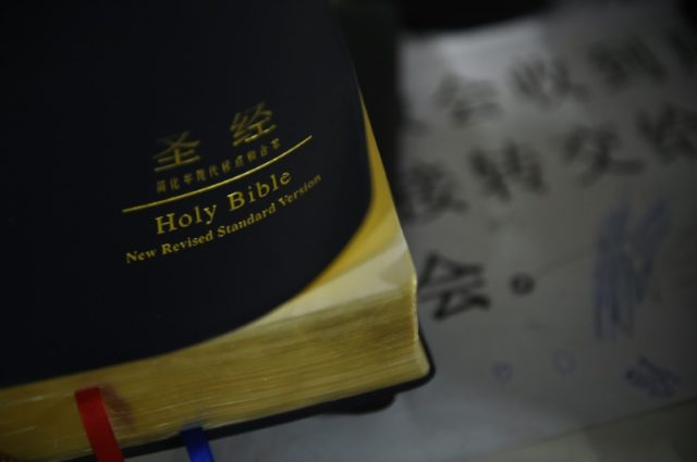 All books sold in China technically must go through an official approval process, but Bibles have been readily available in recent years