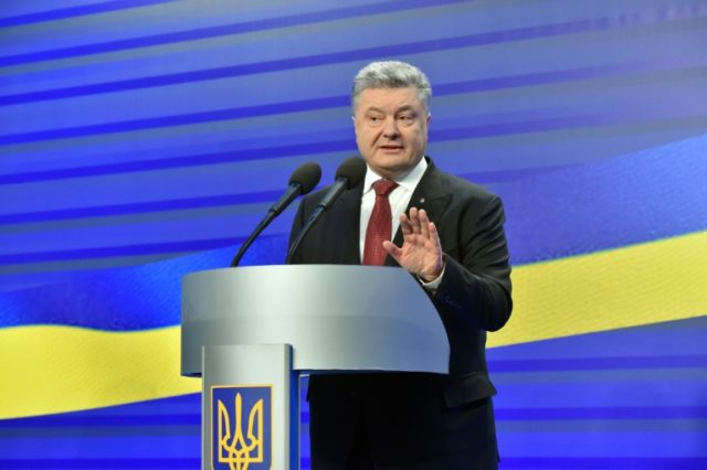 Ukraine urges cancellation of Russia-Germany gas pipeline