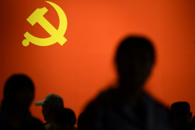 China sperm bank demands loyalty to Communist Party