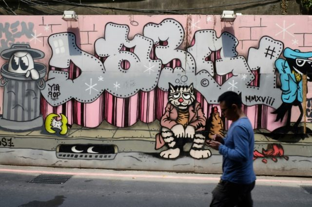 Haven for Taiwan graffiti artists brightening city alleys