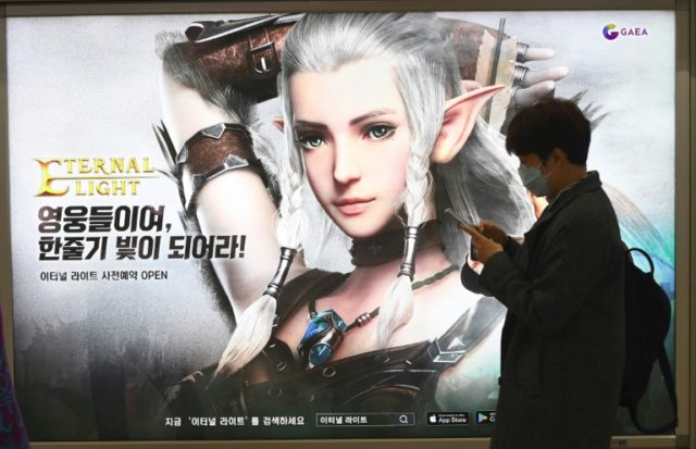 Dark side of play for S. Korea's female game makers