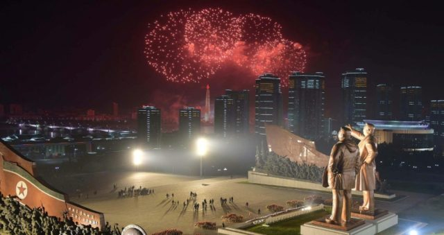 North Korea this week celebrated the 106th anniversary of late leader Kim Il Sung's birth