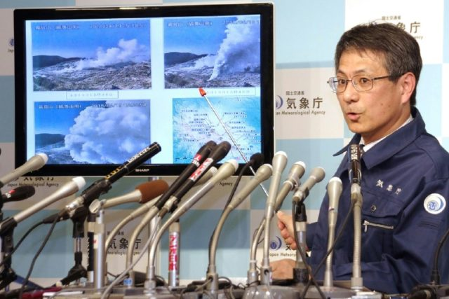 Mount Io, which has erupted for the first time since 1768, may become more active, volcanologist Makoto Saito warns