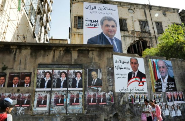 Lebanon's May 6 legislative vote will be the first since 2009, after years of deadlock and security concerns prompted repeated extensions of the parliament's mandate