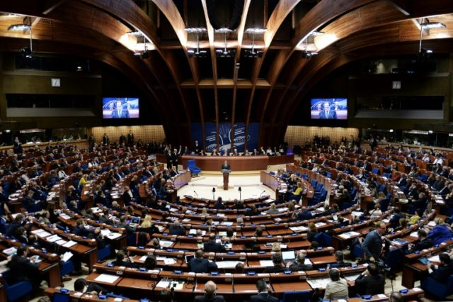 The Parliamentary Assembly of the Council of Europe is the parliamentary arm of the Council of Europe, and is dedicated to upholding human rights, democracy and the rule of law