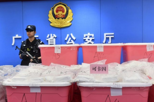 The official Xinhua news agency said the massive haul had a street value of one billion yuan ($160 million)