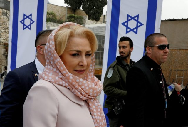 Romanian Prime Minister Viorica Dancila visited Jerusalem this week