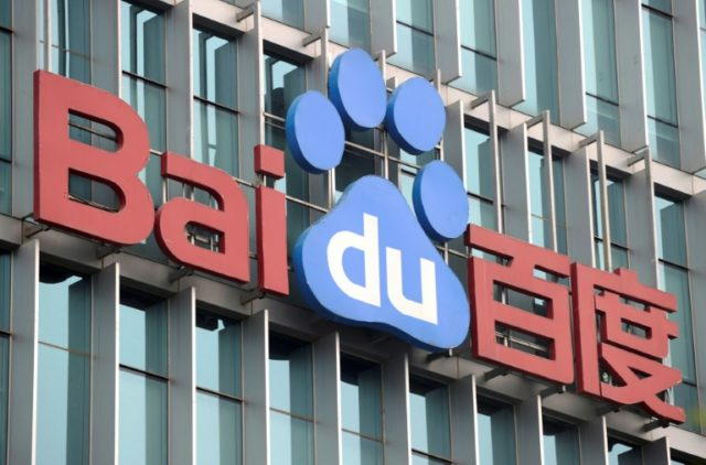 Baidu spun off its iQiYi video unit in the first quarter, raising $2.25 billion through an initial public offering and listing it on the Nasdaq in New York