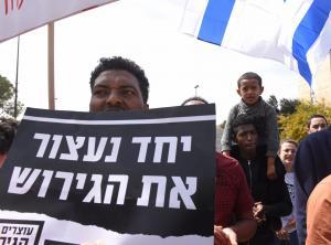Israel: African migrants likely headed to Uganda