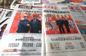 Report: North Korean leader wants security guarantee from Washington