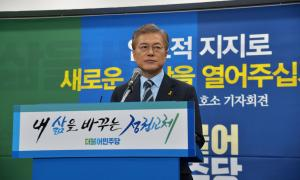 Seoul lawmaker joins election amid online comment-rigging scandal
