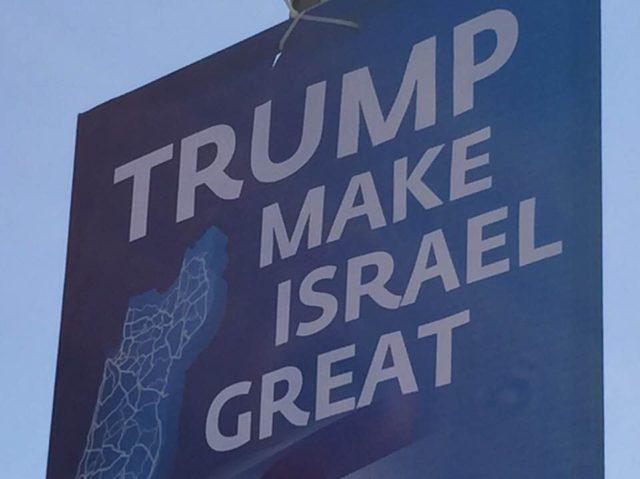 Trump Israel great (Joel Pollak / Breitbart News)