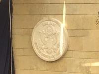 Embassy seal (Joel Pollak / Breitbart News)