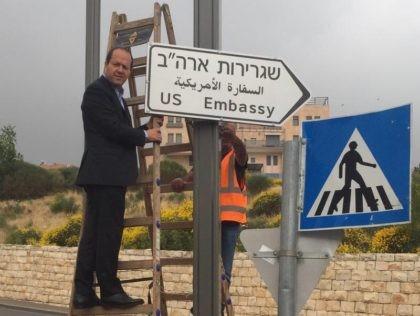 US Embassy sign (Jerusalem Municipality)