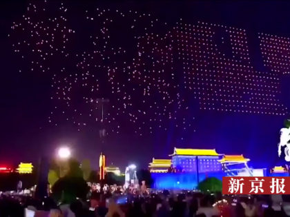 WATCH: Chinese Labor Day Light Show Drones Lose Control