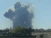 hama base explosion