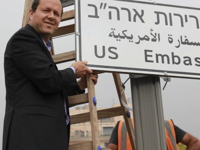 U.S. Embassy in Israel