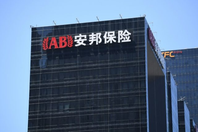 The government's swoop on Anbang marked its most aggressive step yet to rein in politically-connected conglomerates that grew rapidly and launched a wave of splashy multi-billion-dollar overseas investments fuelled by excessive debt