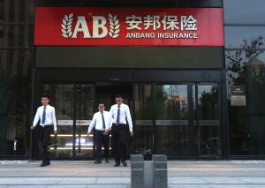 Anbang founder Wu Xiaohui sentenced to 18 years for fraud