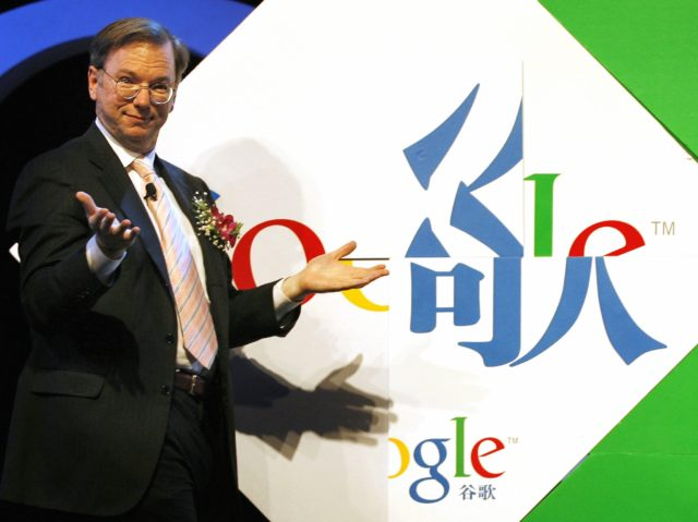 Eric Schmidt Google (Peter Parks / AFP / Getty)