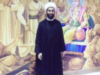 "Imam Tawhidi the ""Imam of Peace"""