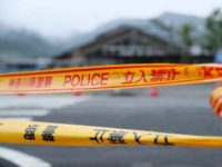 Japan police tape
