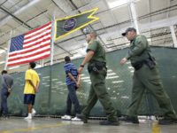 immigration detention center