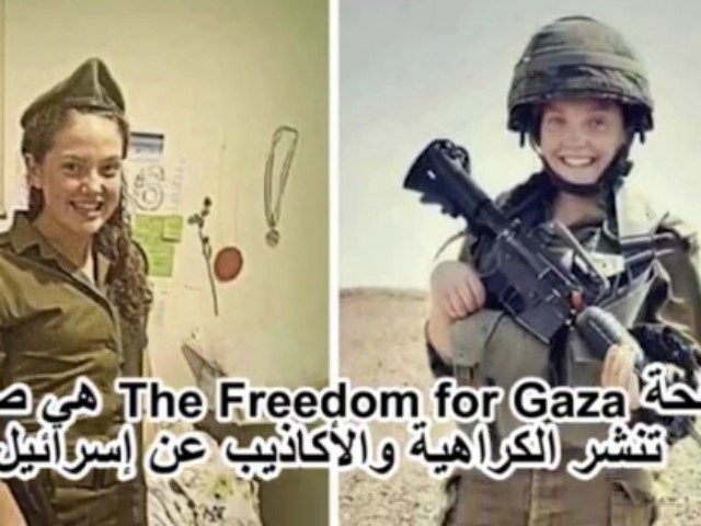 TEL AVIV - A former Israeli soldier who immigrated from the U.S. has received death threats from all over the world after pro-Palestinian social media pages falsely accused her of shooting dead a Palestinian medic during violent riots along the Gaza border.