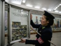 No fewer than 14 images of Kim Jong Un's visit to the Marina Bay Sands hotel, casino and convention centre and other sights were printed on the front page of the state-run Rodong Sinmun newspaper