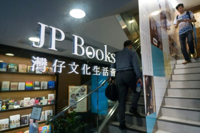 A recent investigation by local channel RTHK found more than half of Hong Kong's bookshops were indirectly owned by China's liaison office, fuelling concerns about Beijing's influence on Hong Kong's book industry