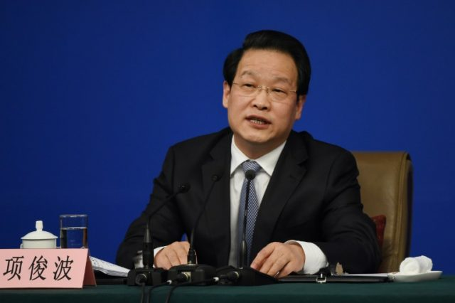 Xiang Junbo, 61, is most senior financial regulator to be targeted in President Xi Jinping's ongoing crackdown on corruption