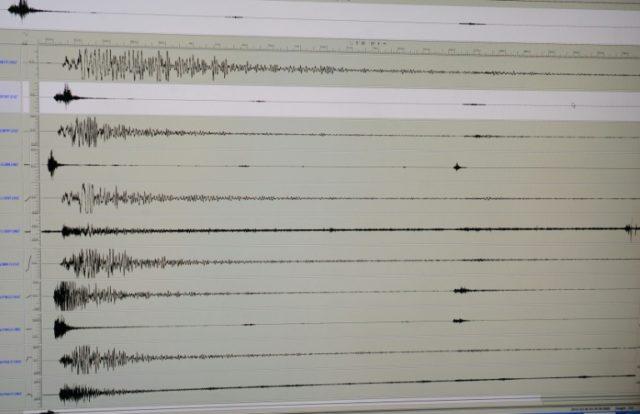 The 5.3-magnitude quake struck at a depth of 15.4 kilometres (10 miles) at 7:58 am (2258 GMT Sunday) near Osaka, western Japan