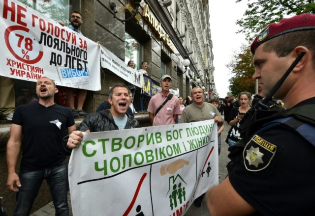 Kiev police detain 56 far-right activists during LGBT march