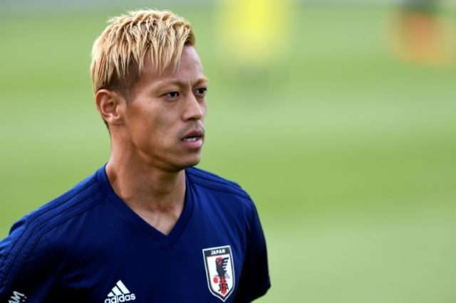 Keisuke Honda says this will be his last World Cup