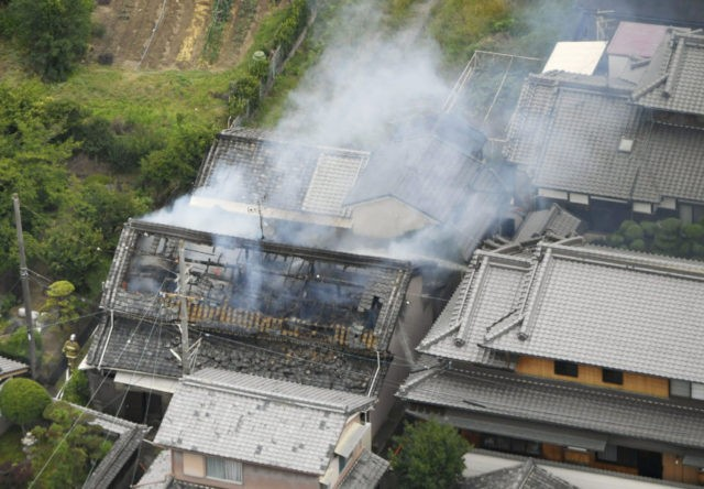 The Latest: 2 feared dead in Japan earthquake, 41 injured
