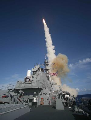 Pentagon awards Lockheed $78M for AEGIS development