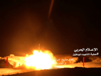n image grab taken from a video handed out by Yemen's Huthi rebels on March 27, 2018 shows what appears to be Huthi military forces launching a ballistic missile on March 25 reportedly from the capital Sanaa. / AFP PHOTO / Anssarullah Media Center / - / RESTRICTED TO EDITORIAL …