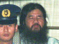 Shoko Asahara, founder of the notorious Aum Shinrikyo doomsday cult, was executed in Japan on Friday with six of his followers for perpetrating a nerve gas attack on the Tokyo subway system in 1995, along with several other crimes.